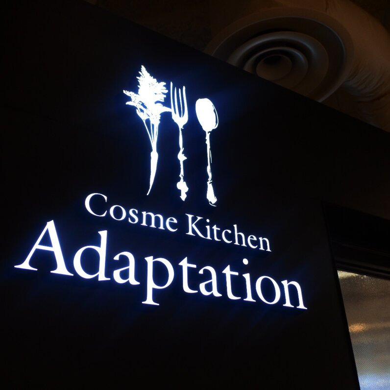 Cosme Kitchen Adaptation 阪神梅田本店