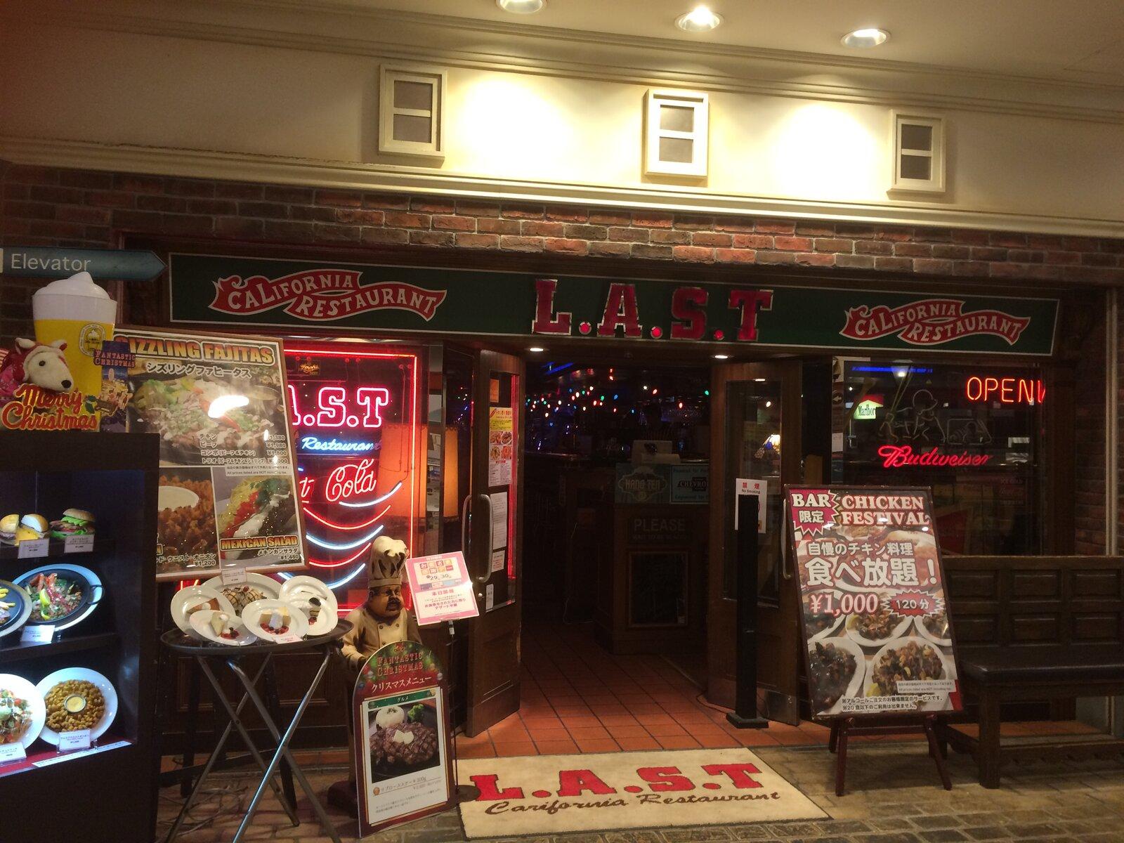 ラスト・カリフォルニアレストラン 横浜ワールドポーターズ店