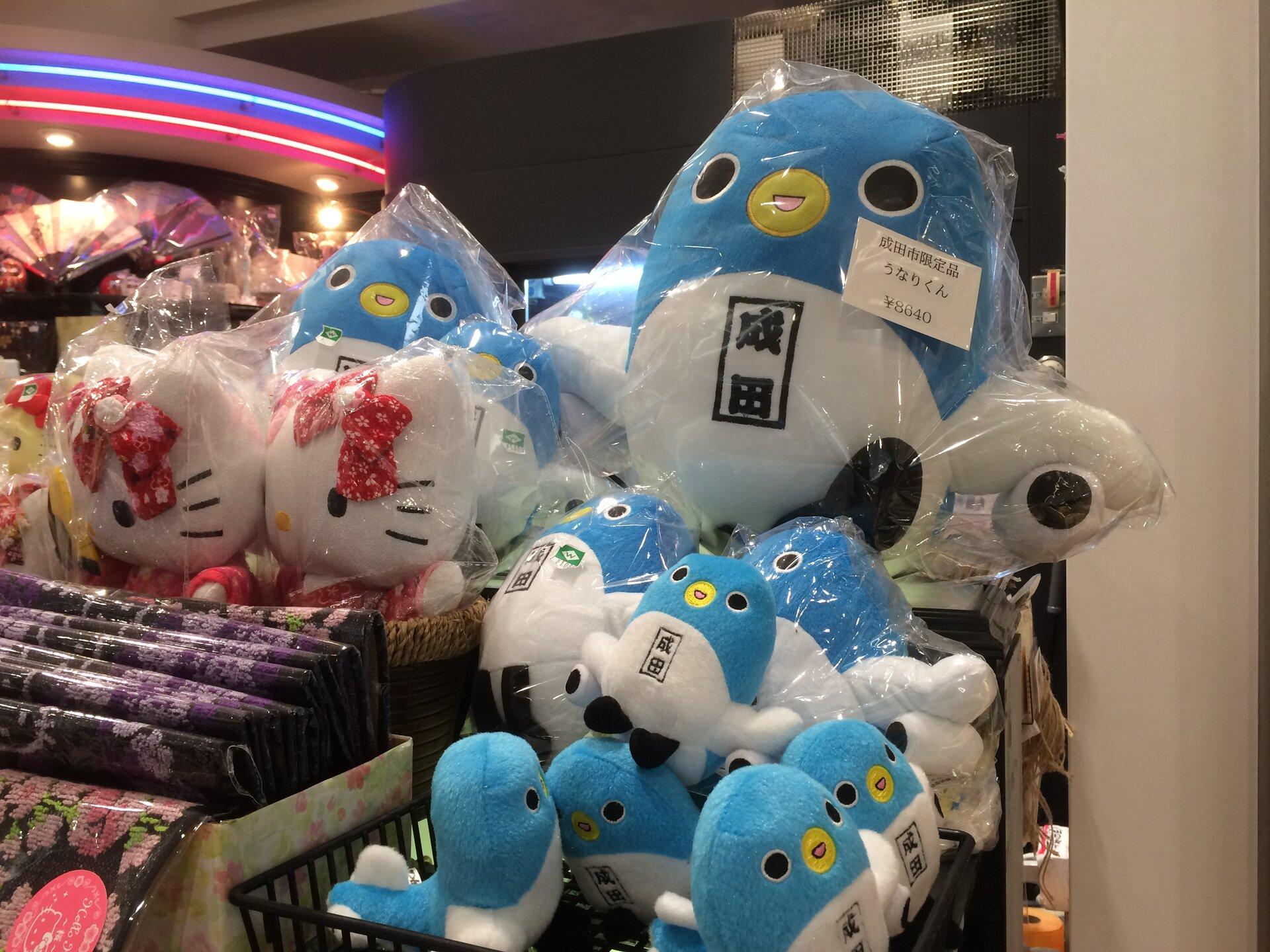 成田空港でしか買えない!成田空港限定のお土産5選♡