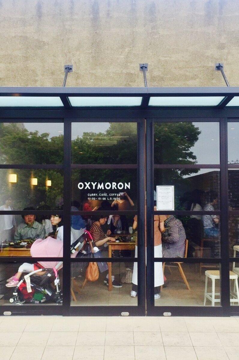 オクシモロン 二子玉川 (OXYMORON)