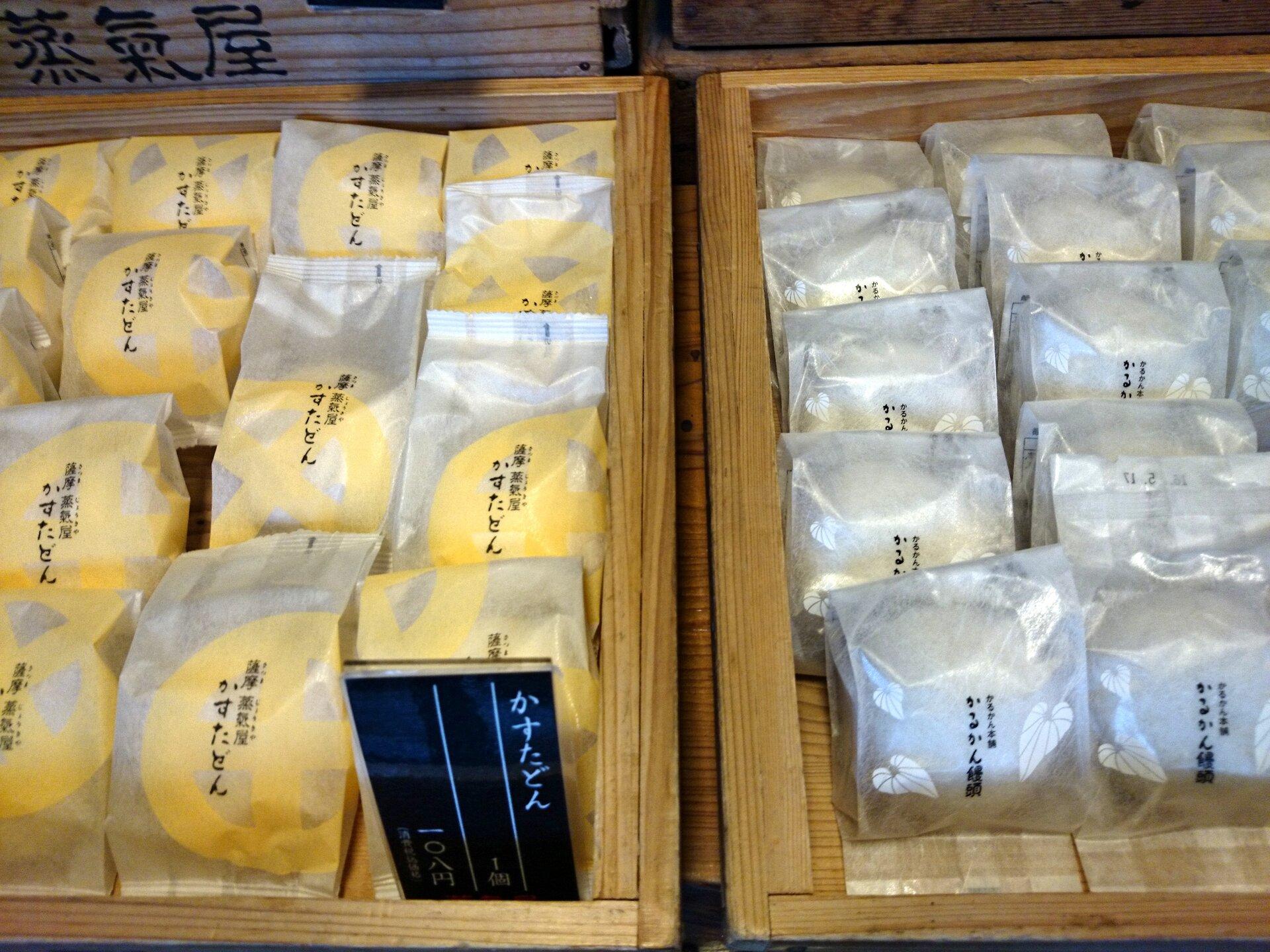 鹿児島旅行☆安くて美味しいスイーツ特集!おすすめのお店厳選二店をご紹介。お土産にも